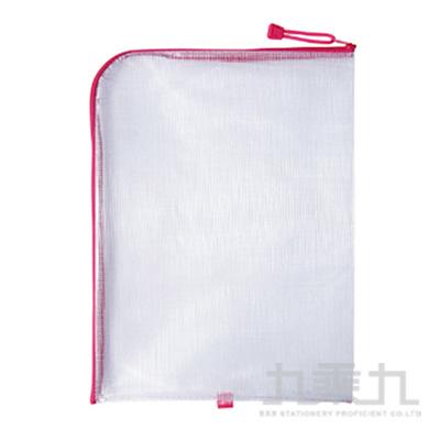 B4L型防水拉鍊袋-粉 CC0901-01