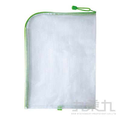 B4L型防水拉鍊袋-綠 CC0901-03