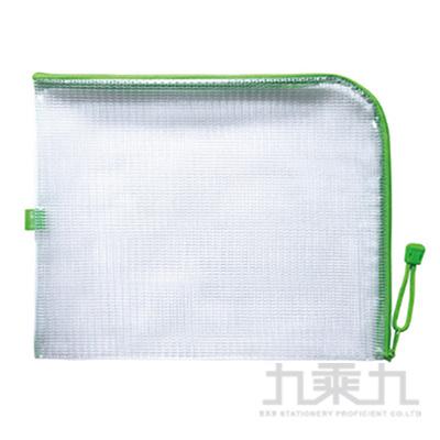 A4L型防水拉鍊袋-綠 CC0902-03