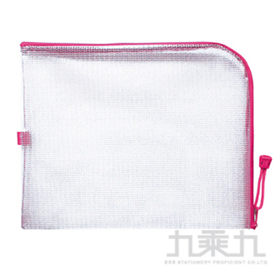 B5L型防水拉鍊袋-粉 CC0903-01
