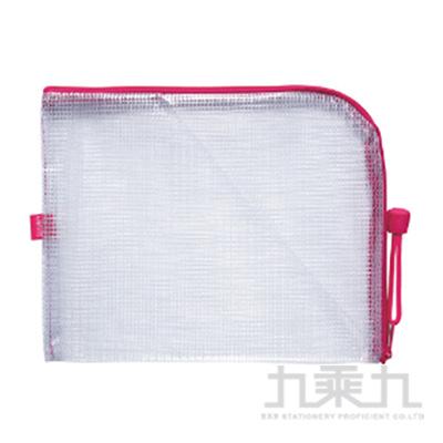 A5L型防水拉鍊袋-粉 CC0904-01
