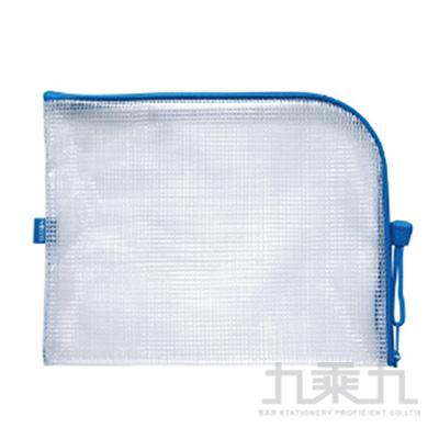 A5L型防水拉鍊袋-藍 CC0904-02