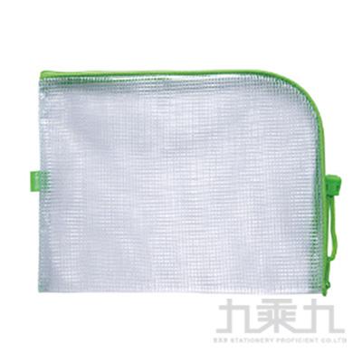 A5L型防水拉鍊袋-綠 CC0904-03
