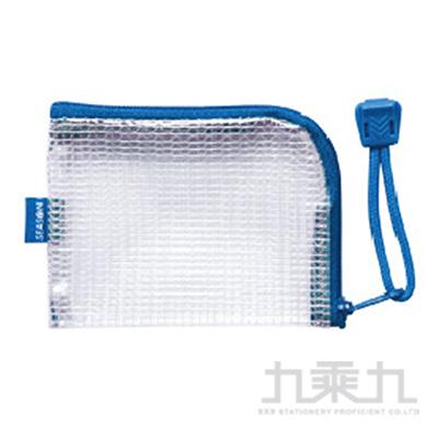 B8L型防水拉鍊袋-藍 CC0906-02