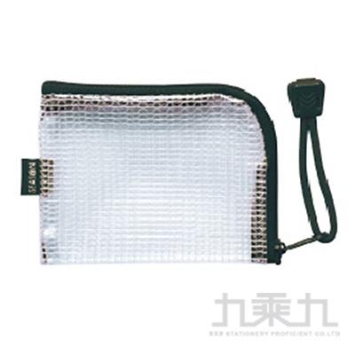 B8L型防水拉鍊袋-黑 CC0906-04