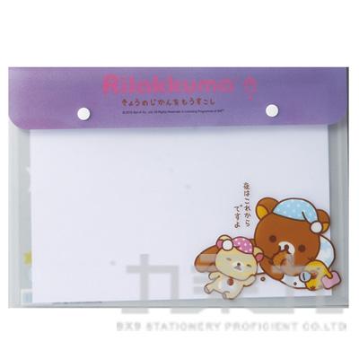 拉拉熊 雙扣文件袋睡覺版RK10231B