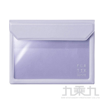5360 FLATTY 薰衣草紫 多用途收納袋(A6)