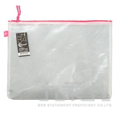 B4拉鍊收納袋-紅 UADA8803
