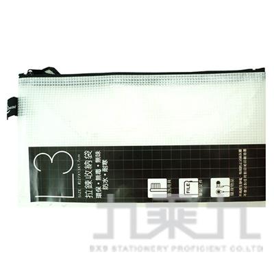 L3拉鍊收納袋-黑 UADA9701