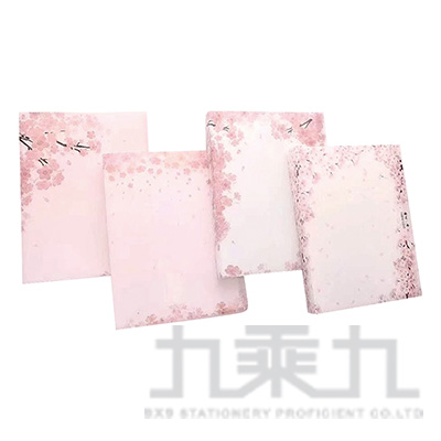 櫻花雨-A4PP夾鏈袋 A0695