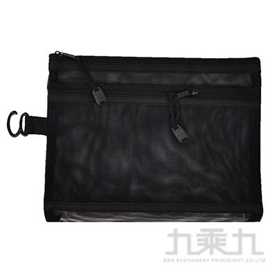 雙層A4雪紗網拉鍊袋(黑) LW-A1737B