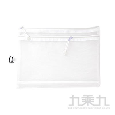 雙層A5雪紗網拉鍊袋(白) LW-A1741A