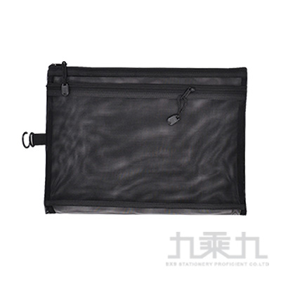 雙層A5雪紗網拉鍊袋(黑) LW-A1741B