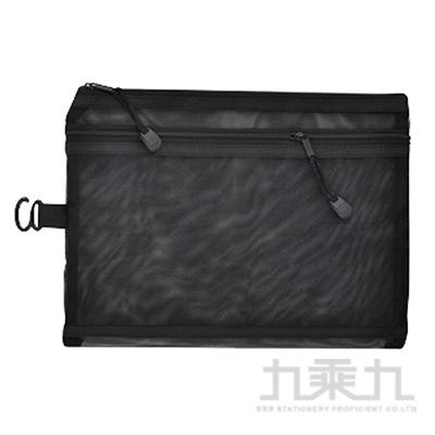 雙層B5雪紗網拉鍊袋(黑) LW-A1739B