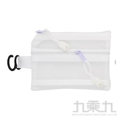 雙層A7雪紗網拉鍊袋(白) LW-A1747A