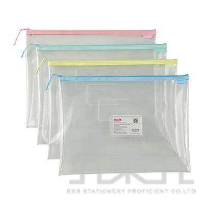 COX EVA環保透明拉鍊袋-A5 NO.862H