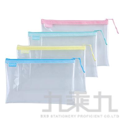 COX EVA環保透明拉鍊袋-A4 NO.864H (顏色隨機)