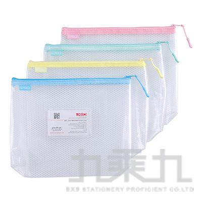 COX EVA環保立體式網格收納拉鍊袋-A6 NO.950H (顏色隨機)