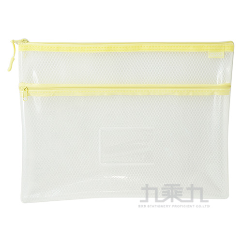A4環保雙層網格+透明收納拉鍊袋
