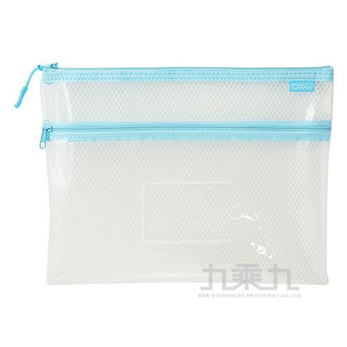 B5環保雙層網格+透明收納拉鍊袋