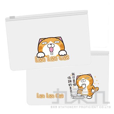 白爛貓A5夾鏈袋 LCZB90-1 (恕不挑款)