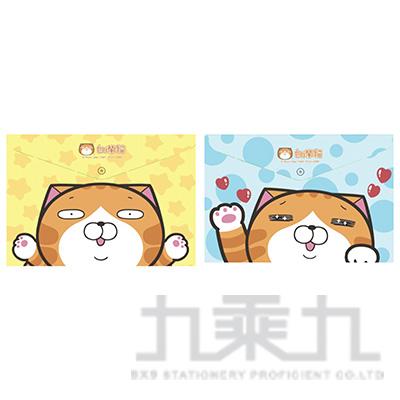 白爛貓橫式文件夾 LCF90-1