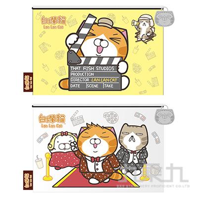 白爛貓彩虹膜網狀資料袋(A4) LCZB200-1(多款隨機)