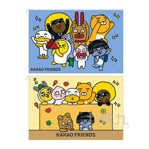 KAKAO FRIENDS網狀資料袋(A6)