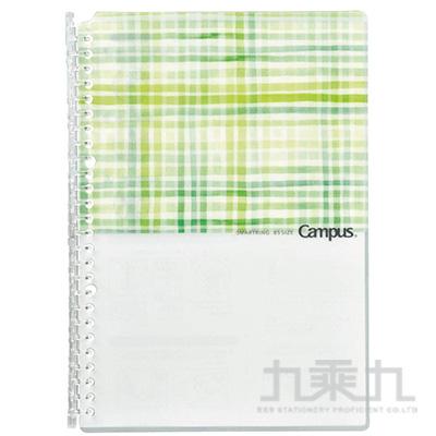 KOKUYO Campus 26孔超薄活頁夾20限手繪風-青綠