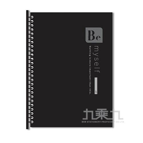 Be Myself DIY 26孔夾-黑 JFN-134B