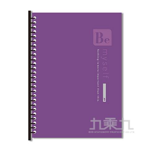 Be Myself DIY 26孔夾-紫 JFN-134D
