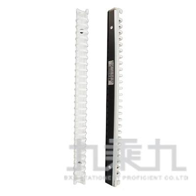 誌揚 26孔白色塑鋼夾 ZF2607T-W