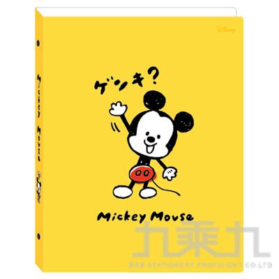 迪士尼26孔夾PP-米奇(黃) DPNB-02658B