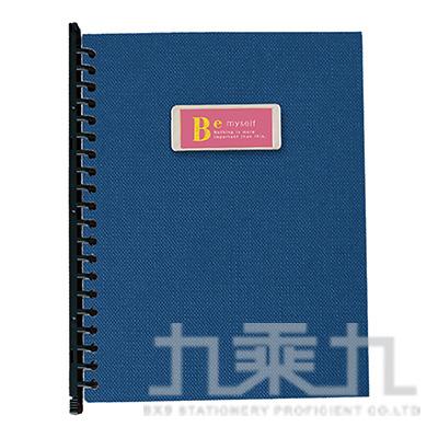 Bemyself 20孔DIY夾-藍 JFN-101C