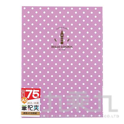 20孔薄型筆記夾 TPF20E