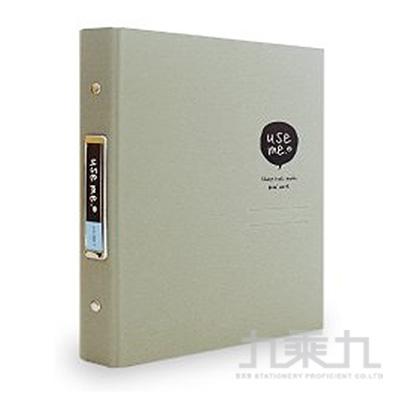 USE ME 20孔鐵夾資料夾(灰) SBN-268A