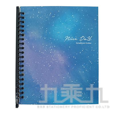 A5-20孔DIY筆記-渲染風A W18-001