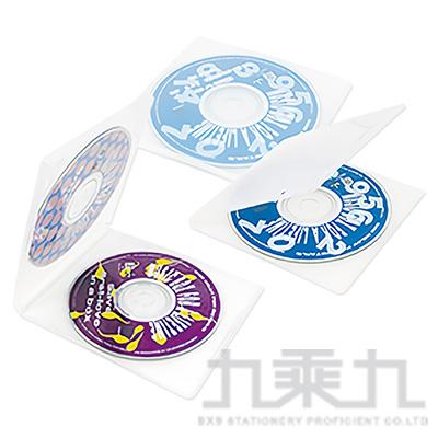 CD保存盒(可放2片) C026