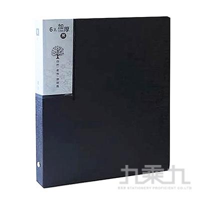 6孔加厚鐵夾(黑) 50120-2