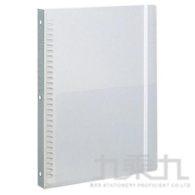 KOKUYO 滑軌式活頁資料夾30孔A4(透明)
