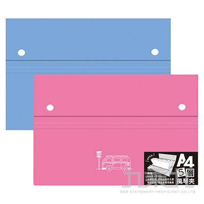 旅行巴橫式五層風琴夾-4版 JF32001A