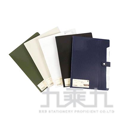 時尚風 A4文件套(8入) A0610 (款式隨機)