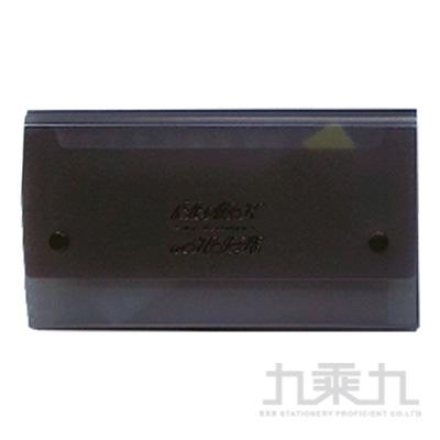 B&W智慧學人A5風琴夾(黑) YHB-A512-4A