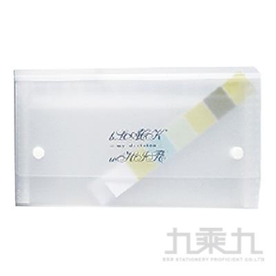 B&W智慧學人A5風琴夾(白) YHB-A512-4B