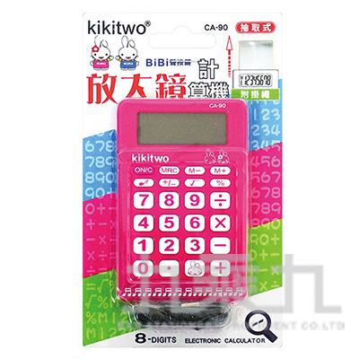 KiKitwo放大鏡8位Bi聲計算機  CA-90