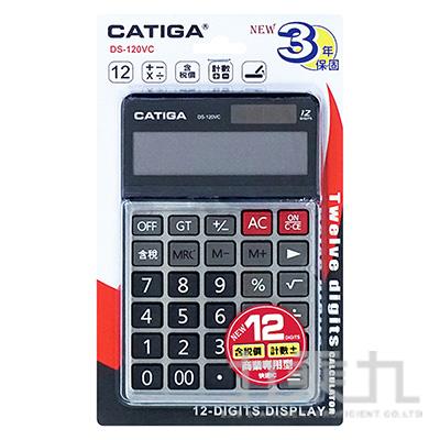 CATIGA 12位稅率雙電源計算機 DS-120VC