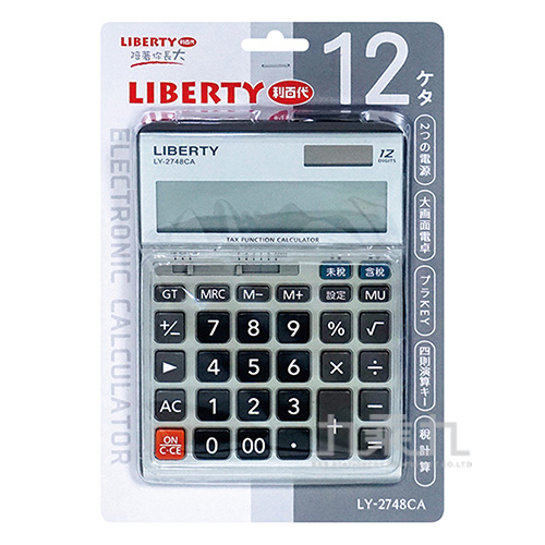 利百代12位雙電源稅率計算機 LY-2748CA