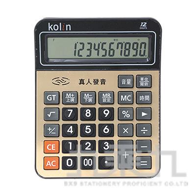 歌林12位元真人發音計算機 KEC-EH1256