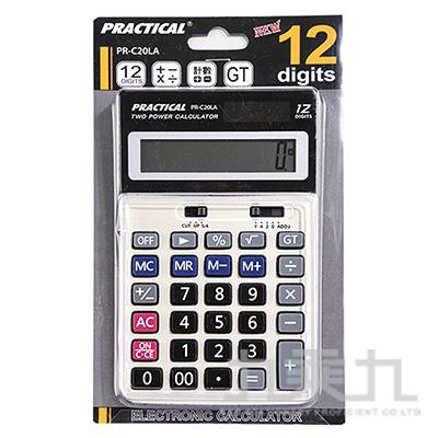 實用12位中計算機 PR-C20LA