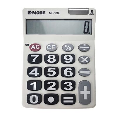 E-MORE MS-108L計算機(8位)